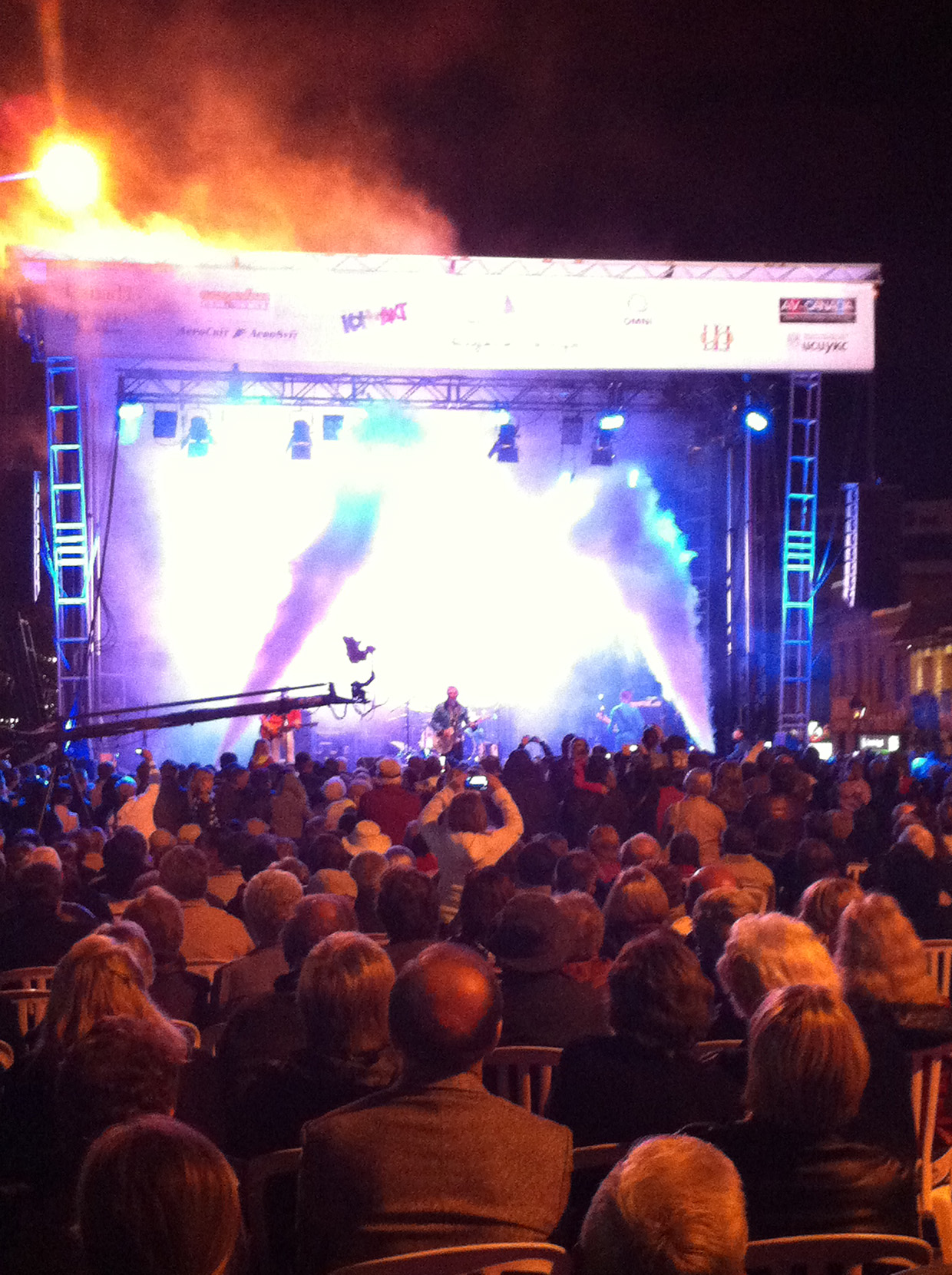 Ukrainian Bloor Street Festival Night Stage